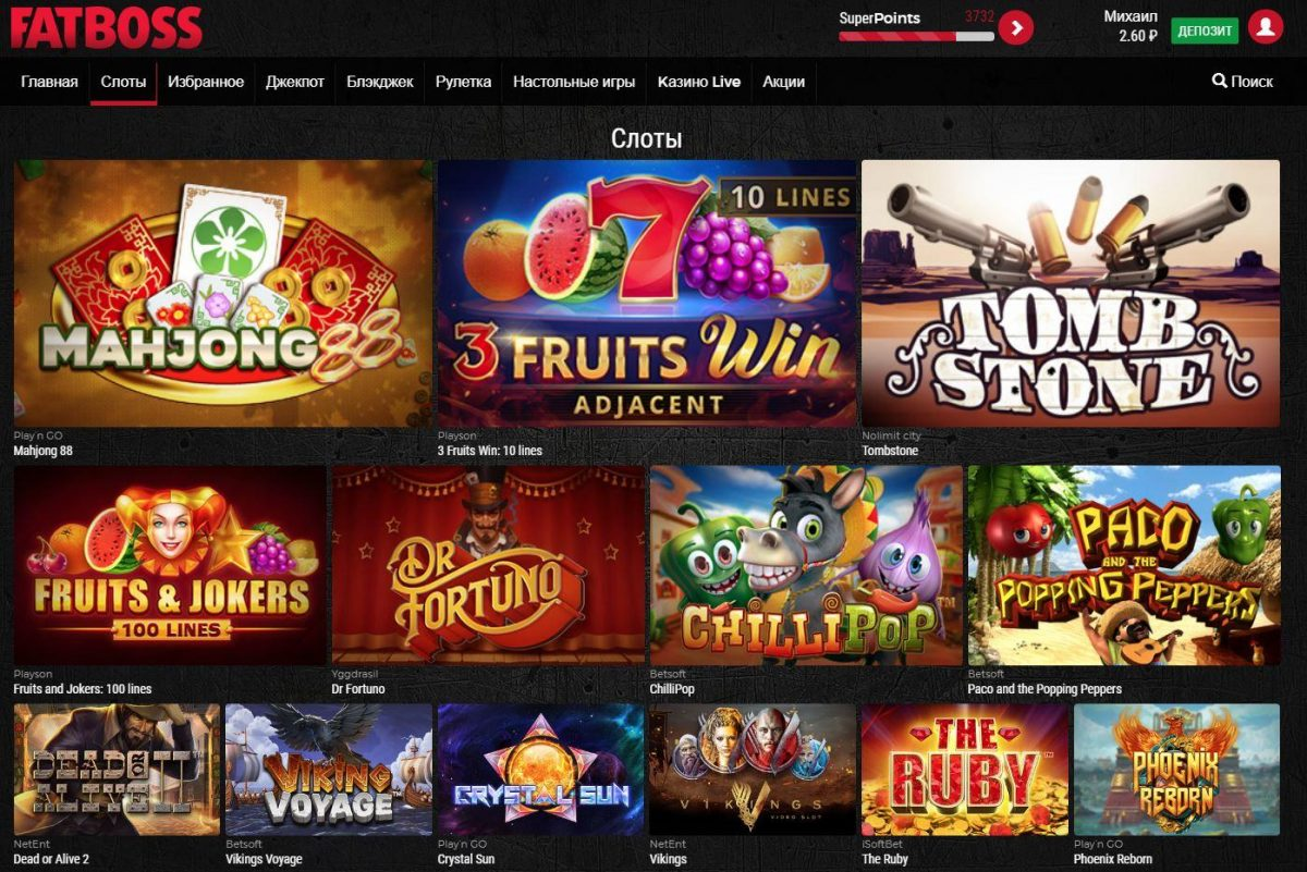 fatboss casino slot